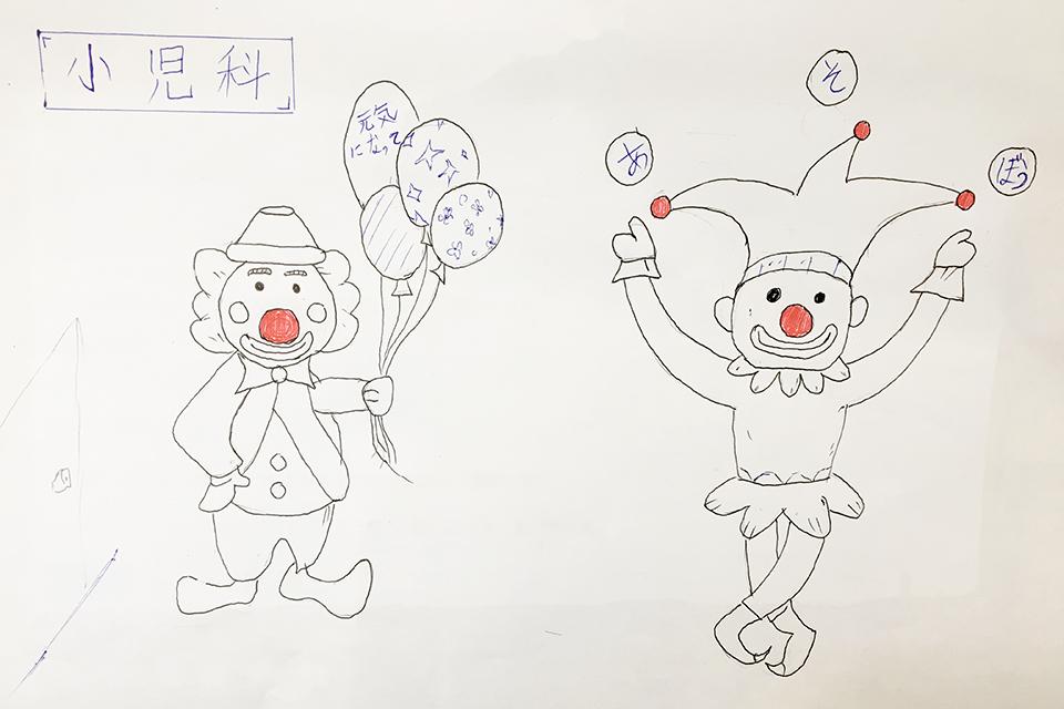 Sự việc thú vị ở Nhi Khoa/小児科でのサプライズ