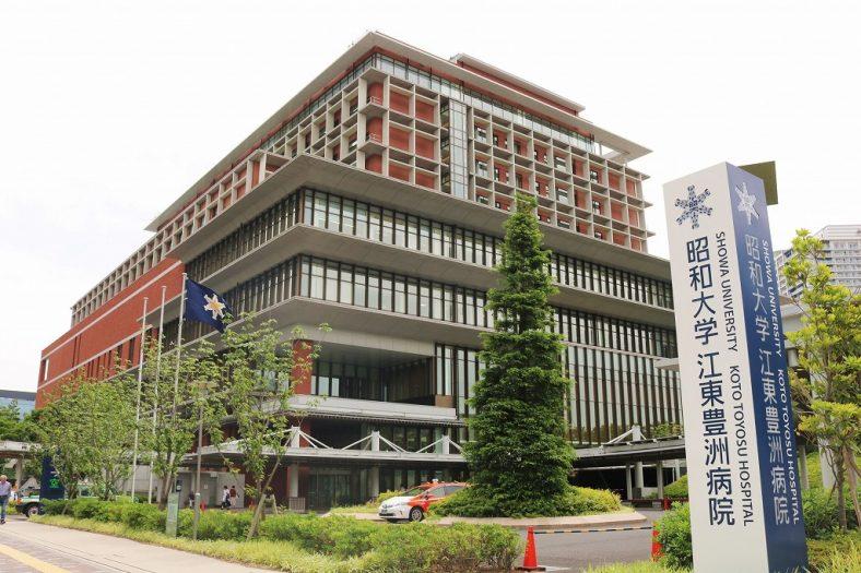 昭和大学江東豊州病院+看護助手