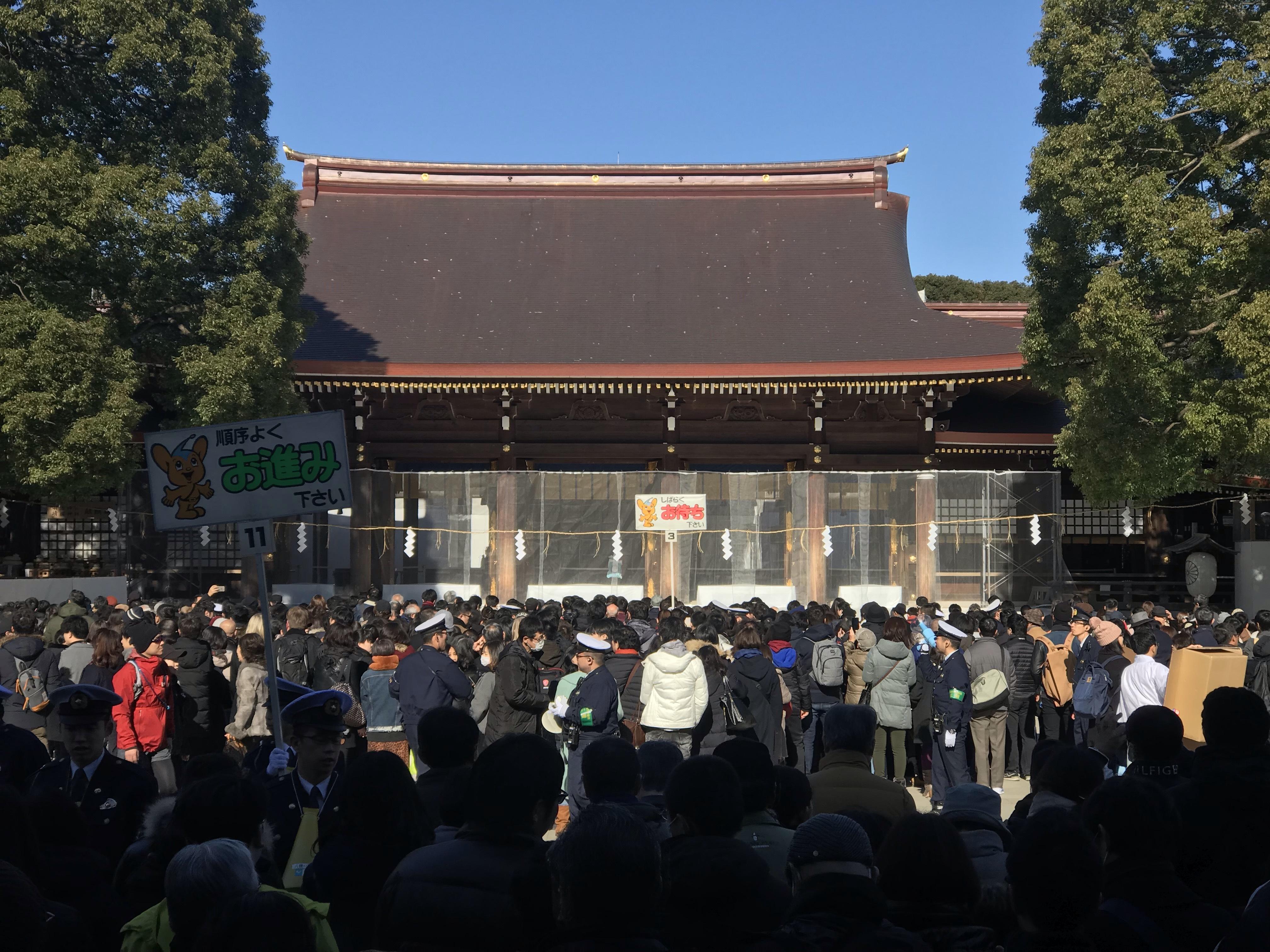 नया वर्षमा मन्दिर/正月は神社へ