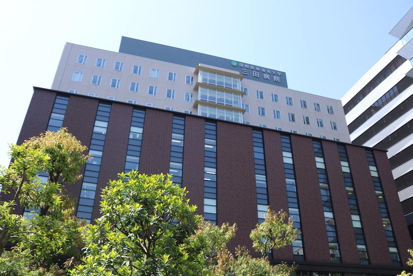 国際医療福祉大学三田病院+看護助手