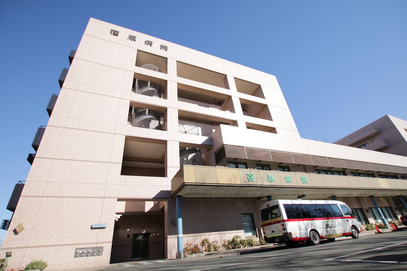 公益財団法人 東京都保健医療公社 荏原病院+看護助手