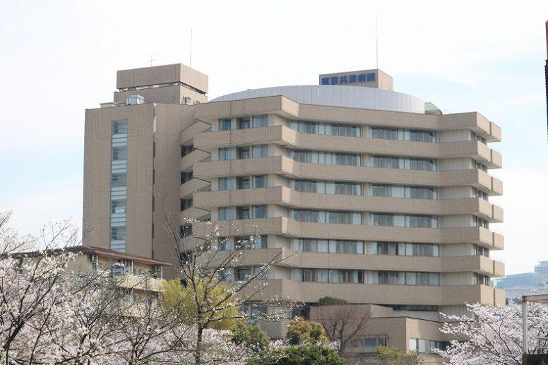 東京共済病院+看護助手