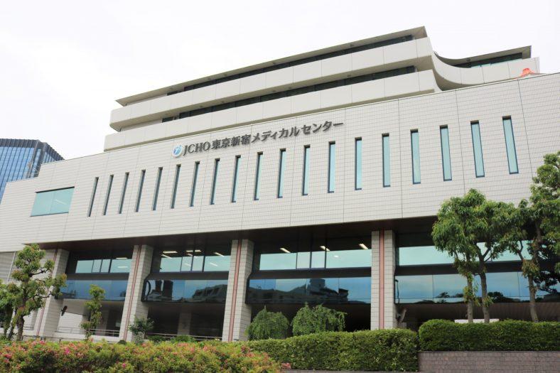 JCHO東京新宿メディカルセンター+看護助手