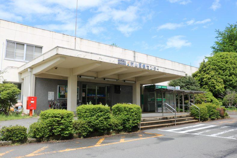村山医療センター+看護助手