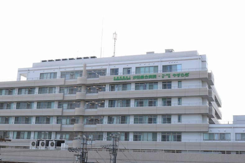 公益財団法人 横浜勤労者福祉協会 汐田総合病院+看護助手