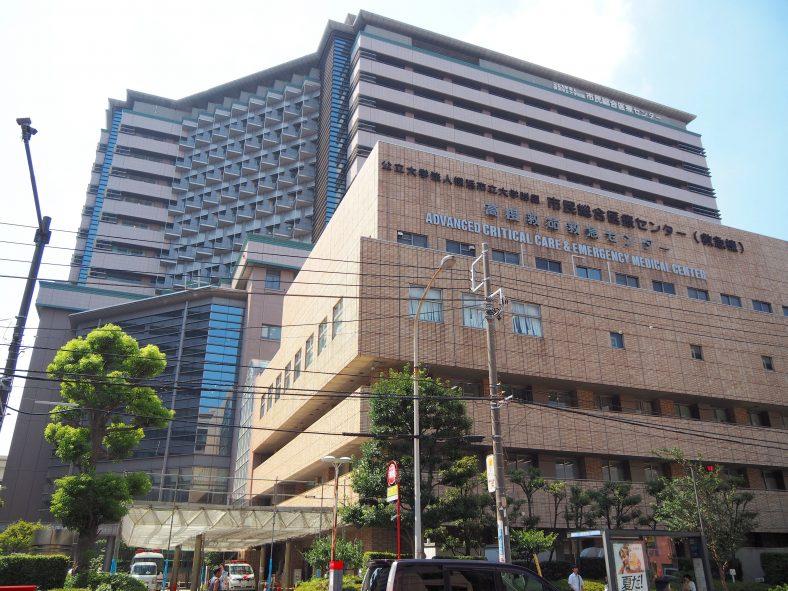 横浜市立大学附属市民総合医療センター+看護助手