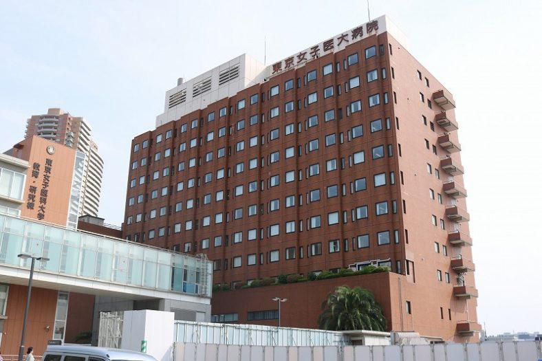 東京女子医科大学病院+看護助手