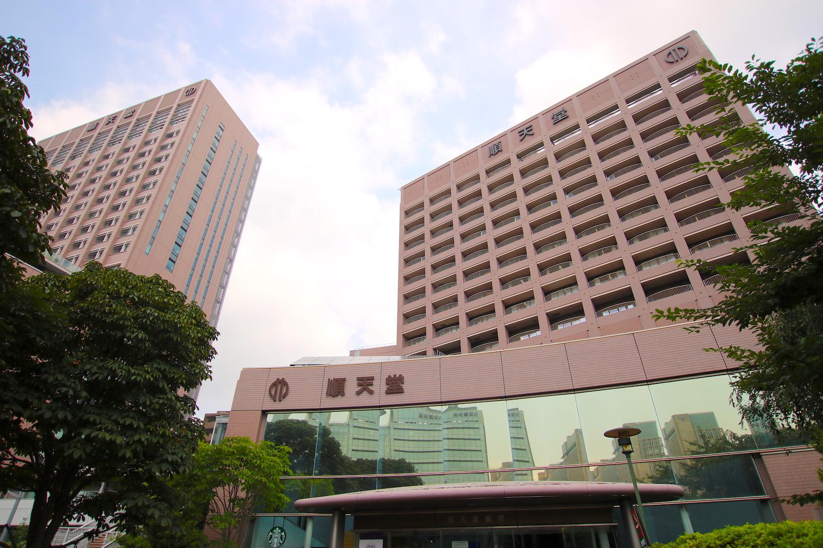 順天堂大学医学部附属順天堂医院+看護助手