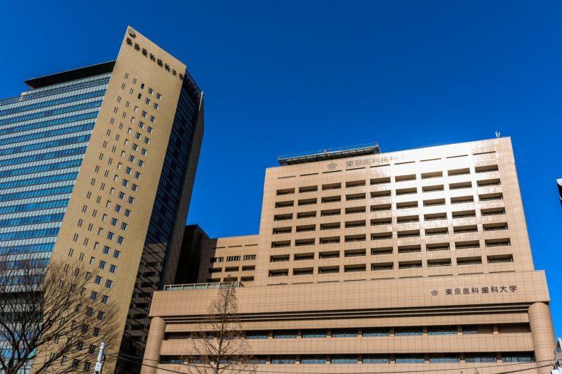 東京医科歯科大学医学部附属病院+看護助手