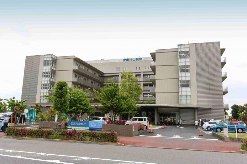武蔵村山病院+看護助手