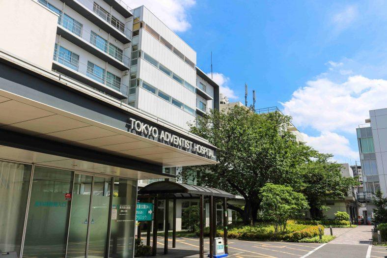 医療法人財団 アドベンチスト会 東京衛生病院+看護助手