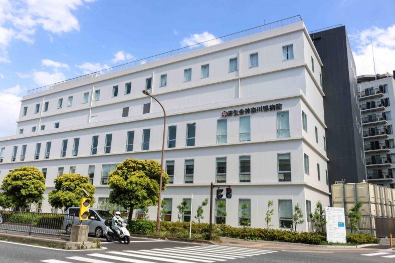 済生会神奈川県病院+看護助手