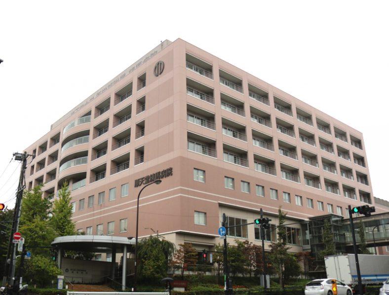 順天堂大学医学部附属練馬病院+看護助手