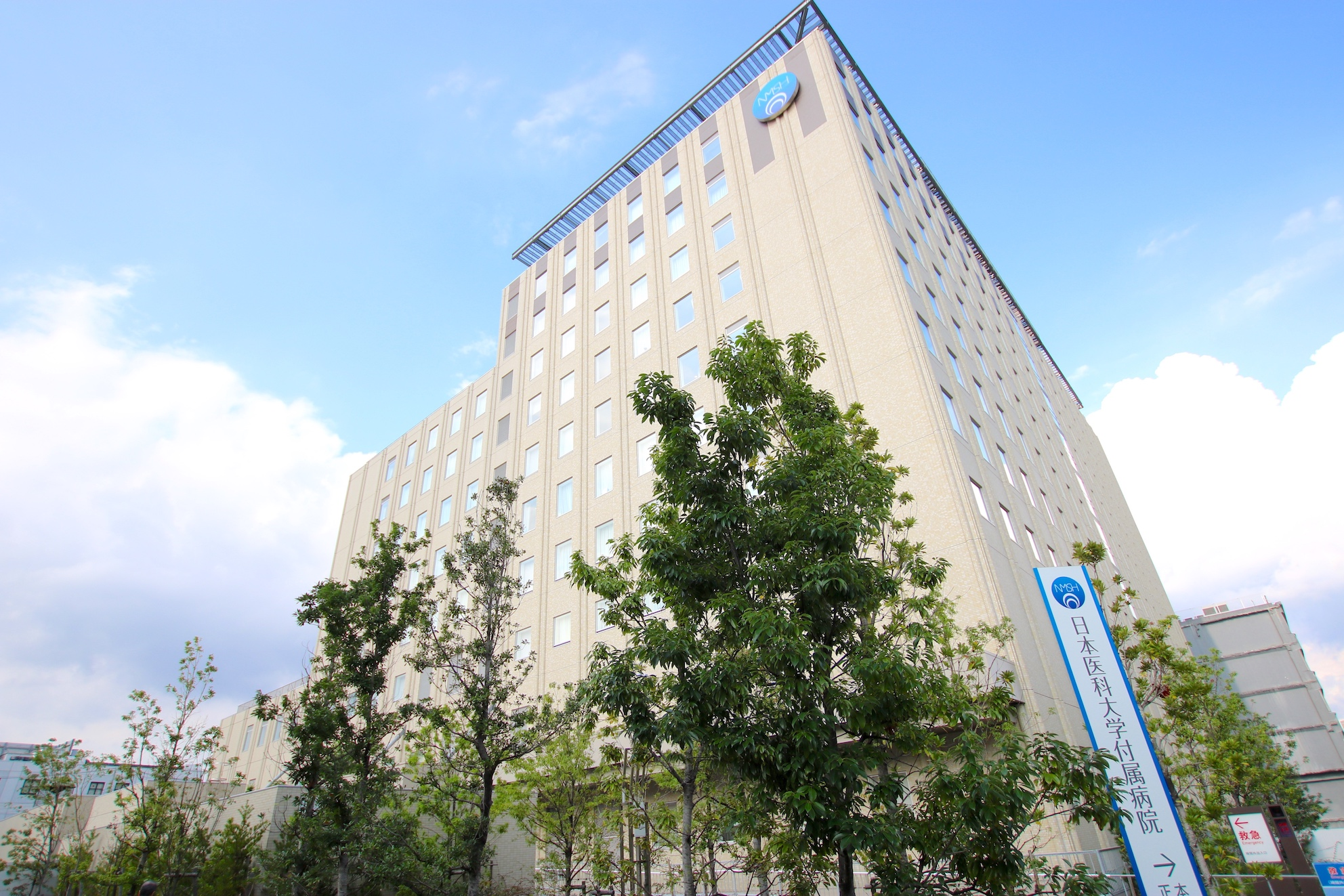日本医科大学付属病院でナースステーションのお掃除をする仕事