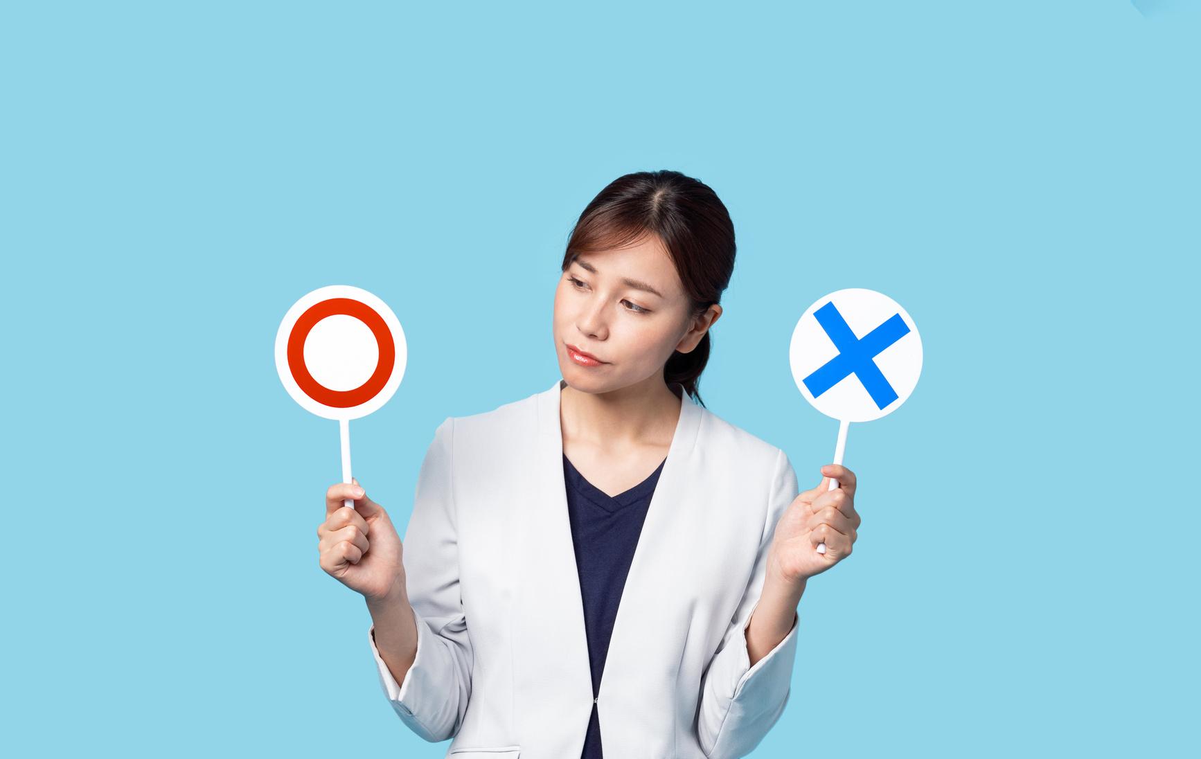 गल्तिको सुधार/間違いの改善