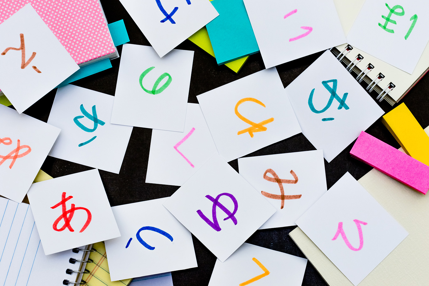 일본어 공부가 가장 즐거운 시기/日本語の勉強が一番楽しい時期