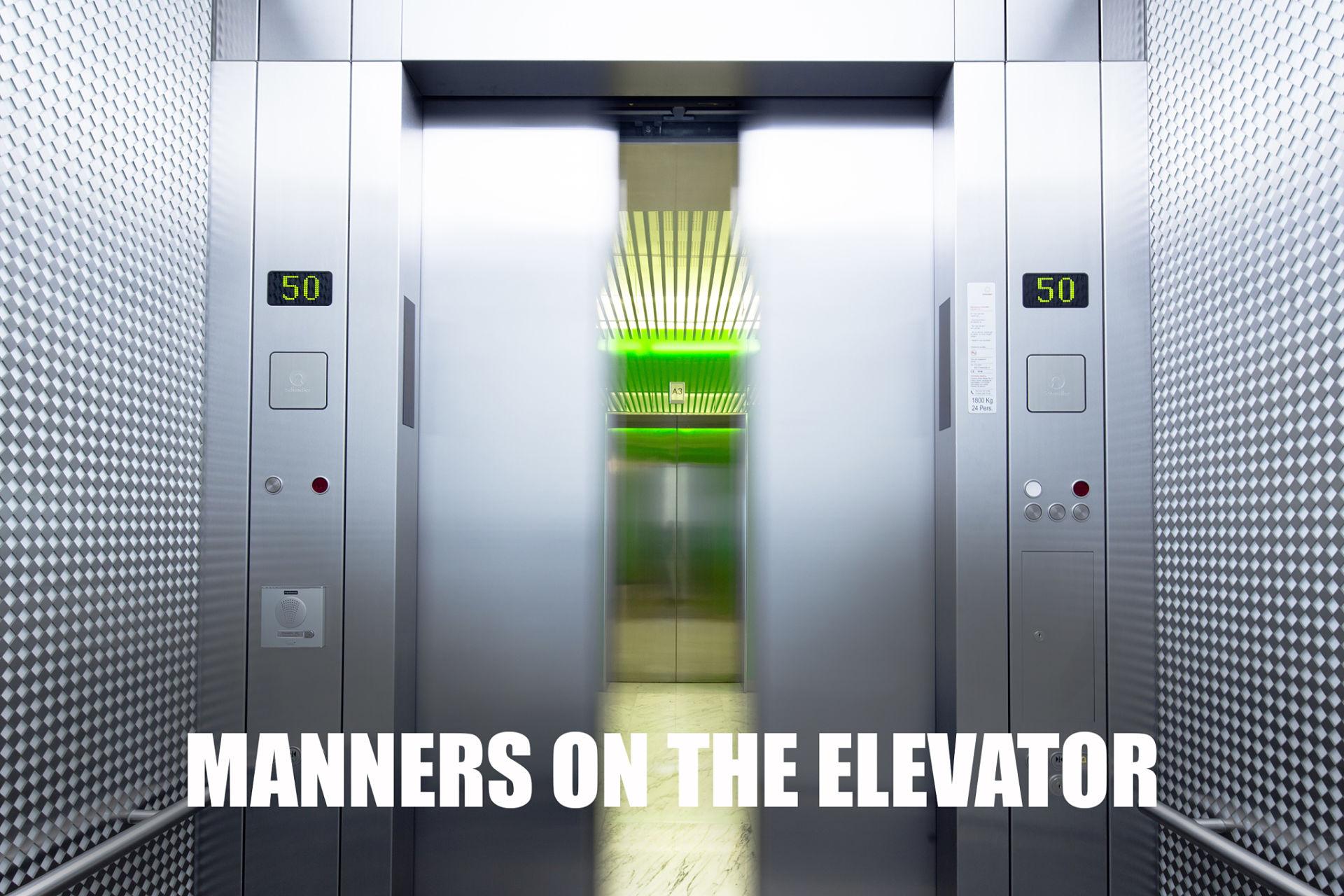 MODALES EN EL ELEVADOR/エレベーターのマナー