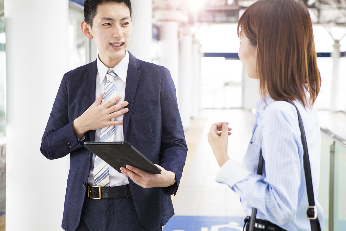 जापानिज भाषाको प्रयोग/日本語の使い方