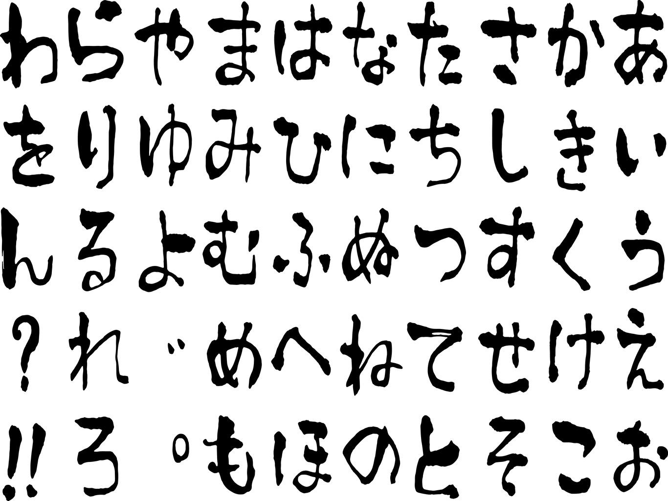 ဂျပန်စကားကိုအသုံးပြုကြပါစို့။/日本語を使いましょう