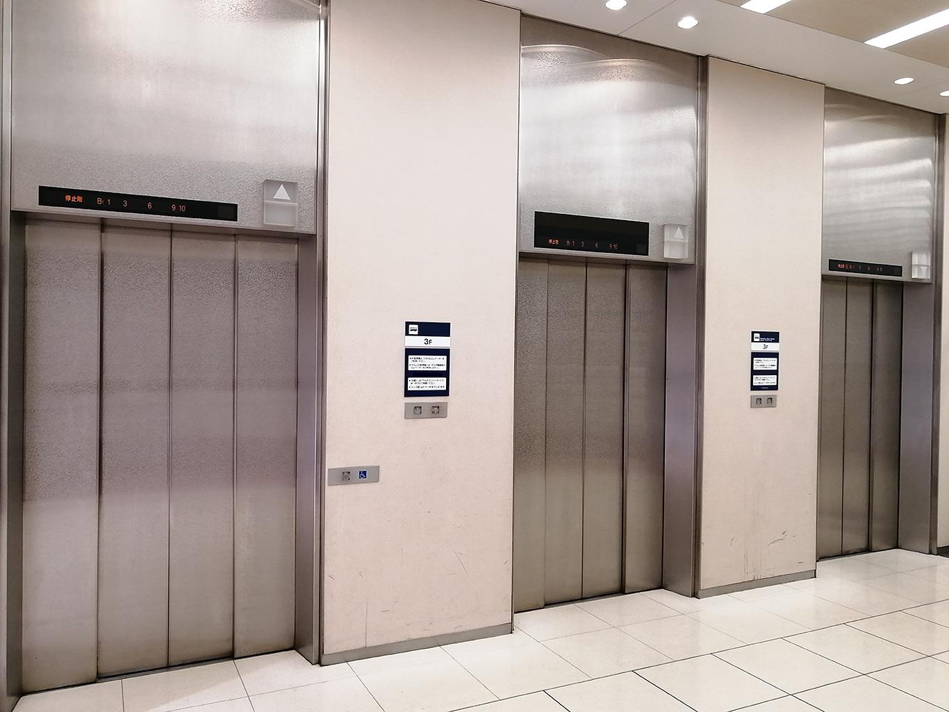 ELEVADORES MODALES AL USARLOS/使用時のエレベーターマナー